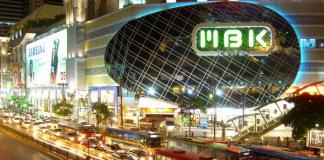 Trung tâm mua sắm MBK