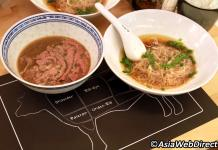 Nuer Koo Noodle Soup in Siam Paragon