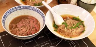 Nuer Koo Noodle Soup in Siam Paragon