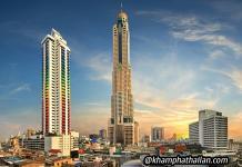 Tháp Baiyoke Bangkok