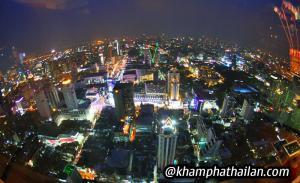 Tháp Baiyoke Sky ở Bangkok