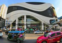 Trung tâm điện máy Pantip Plaza