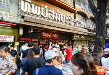 Thip Samai Pad Thai. Ảnh Imgur.com