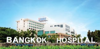 Du lịch y tế ở Bangkok